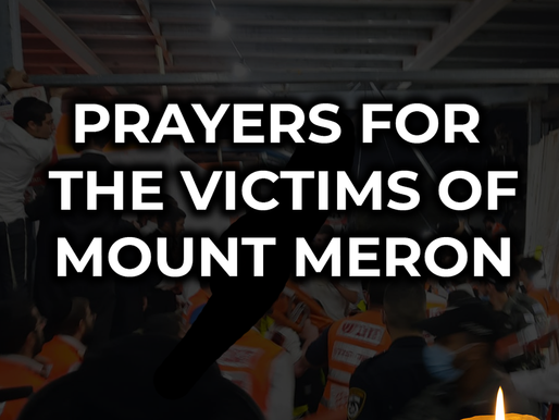 Heartbreaking Tragedy In Israel