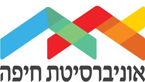 haifa uni.png
