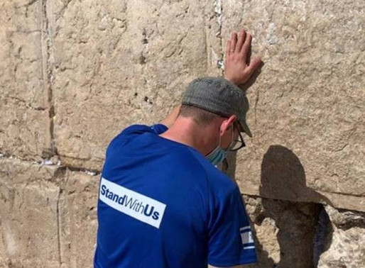 Missing Jerusalem? StandWithUs will take you there!
