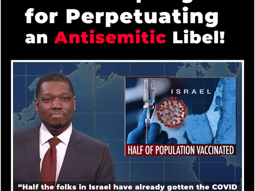 Jewish Leaders and Groups Slam 'Saturday Night Live' Over Skit About Israel's Vaccination Drive