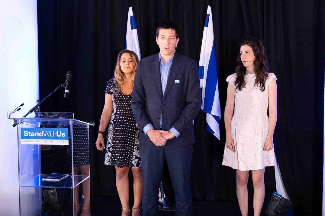 Student leaders-turned StandWithUs staff share their compelling stories: Noa Raman,  Tamir Oren and Ilana Sherrington-Hoffman.