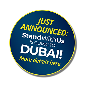 DUBAI-JustAnnouncedBadge.png
