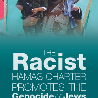 The Racist Hamas Charter Promotes the Genocide of Jews