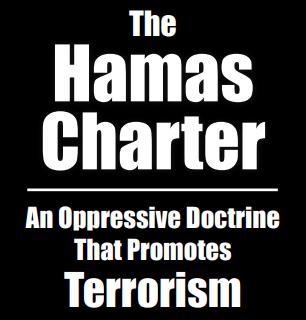 The Hamas Charter