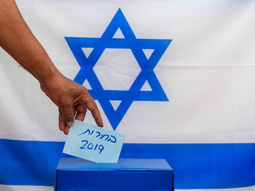 Understanding the basics of Israel's upcoming election