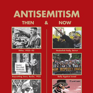Antisemitism - Then & Now