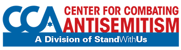 SWU-CCA_Logo-3.png