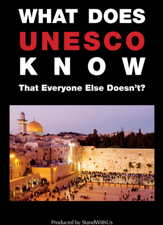 What UNESCO Know That Everyone Else Doesn't?