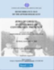 b2121528-c563-4a67-8ccd-b9148a3bbbf0.jpg