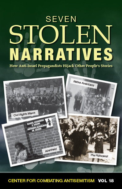 Seven Stolen Narratives