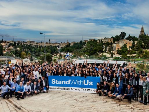 Ambassadors, All! 13th Year of StandWithUs Israeli Fellowship