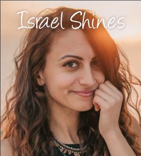 Israel Shines