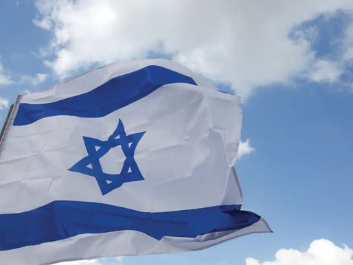 How to Inspire Love for Israel in the Next Generation