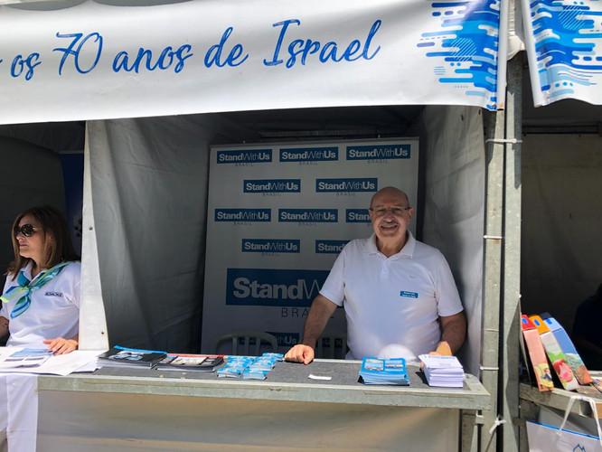 FestShalom São Paulo - 70 anos de Israel, 2018
