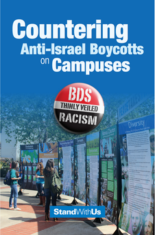 Countering anti-Israel Boycotts