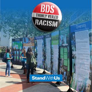Countering anti-Israel Boycotts