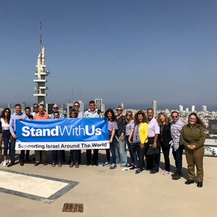 Special briefing at the IDF Headquarters by Lt. Col. Jonathan Conricus, followed by a 360 degree lookout from the rooftop helicopter pad viewing Tel Aviv