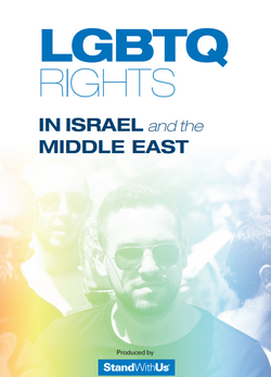 LGBTQ Rights In Israel and the Middle East