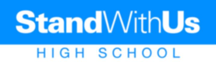 SWU HS_Logo-01.jpg
