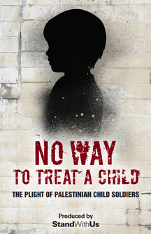 No Way To Treat A Child