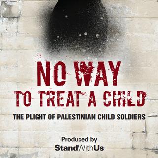No Way To Treat A Child