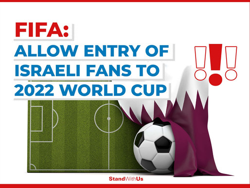 StandWithUs Cautiously Welcomes Qatar Comments on Welcoming Israelis to the 2022 Soccer World Cup