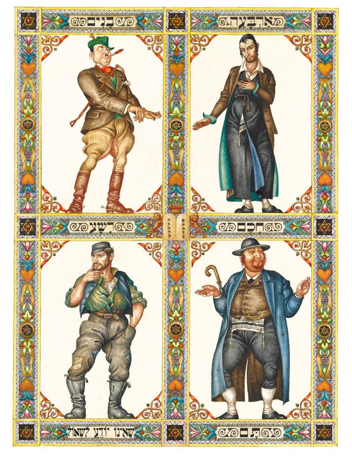 iLrg-szyk-haggadah-four-sons.jpg
