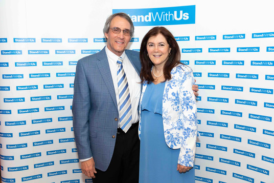 Co-Founders of StandWithUs, COO Jerry Rothstein and CEO Roz Rothstein.