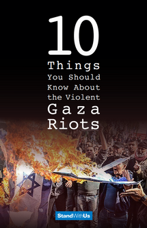 10 Things You Need To Know About The Violent Gaza Riots