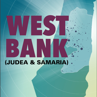 West Bank (Judea & Samaria)