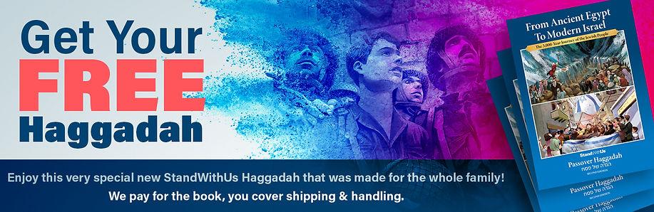 hagaddah_web ad.jpg