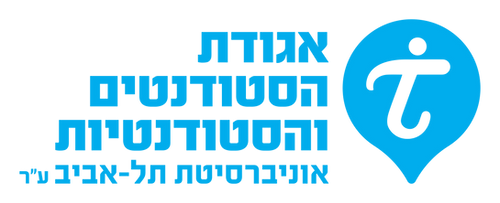 logo_color_AR.PNG