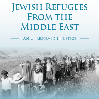 Jewish Refugees From The Middle East