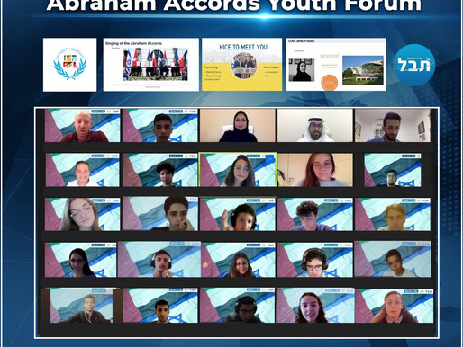 """A New Generation of Peacemakers: The """"Abraham Accords Youth Forum"""" is Launched"""
