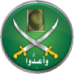 logo_muslim_brotherhood_by_zidan9egypt-d