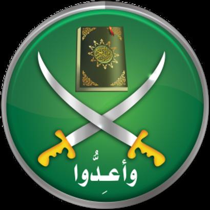 logo_muslim_brotherhood_by_zidan9egypt-d