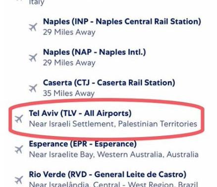 Expedia Corrects Claim Israeli Airport Is 'Near Israeli Settlement, Palestinian Territories'