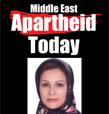Middle East Apartheid Today