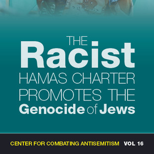 The Racist Hamas Charter
