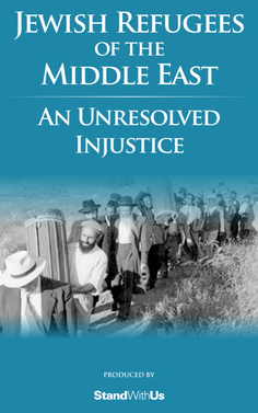 Jewish Refugees of the Middle East