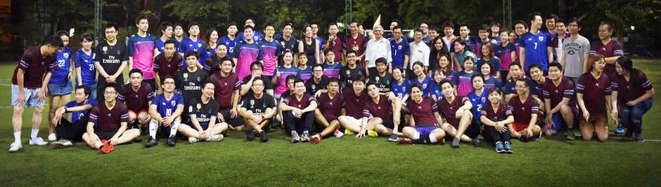 กีฬาประจำปี สมาคมศัลยแพทย์ตกแต่งแห่งประเทศไทย