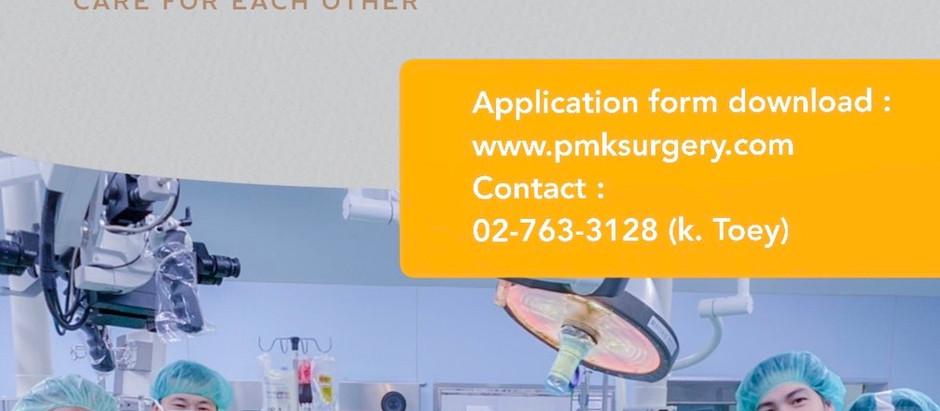 PMK Plastic Admissions