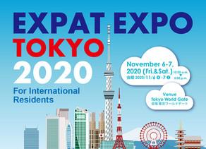 EXPAT EXPO 2020への出展のお知らせ