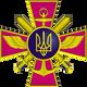 Емблема_ГШ_ЗСУ.png