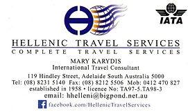 Hellenic Travel.jpg