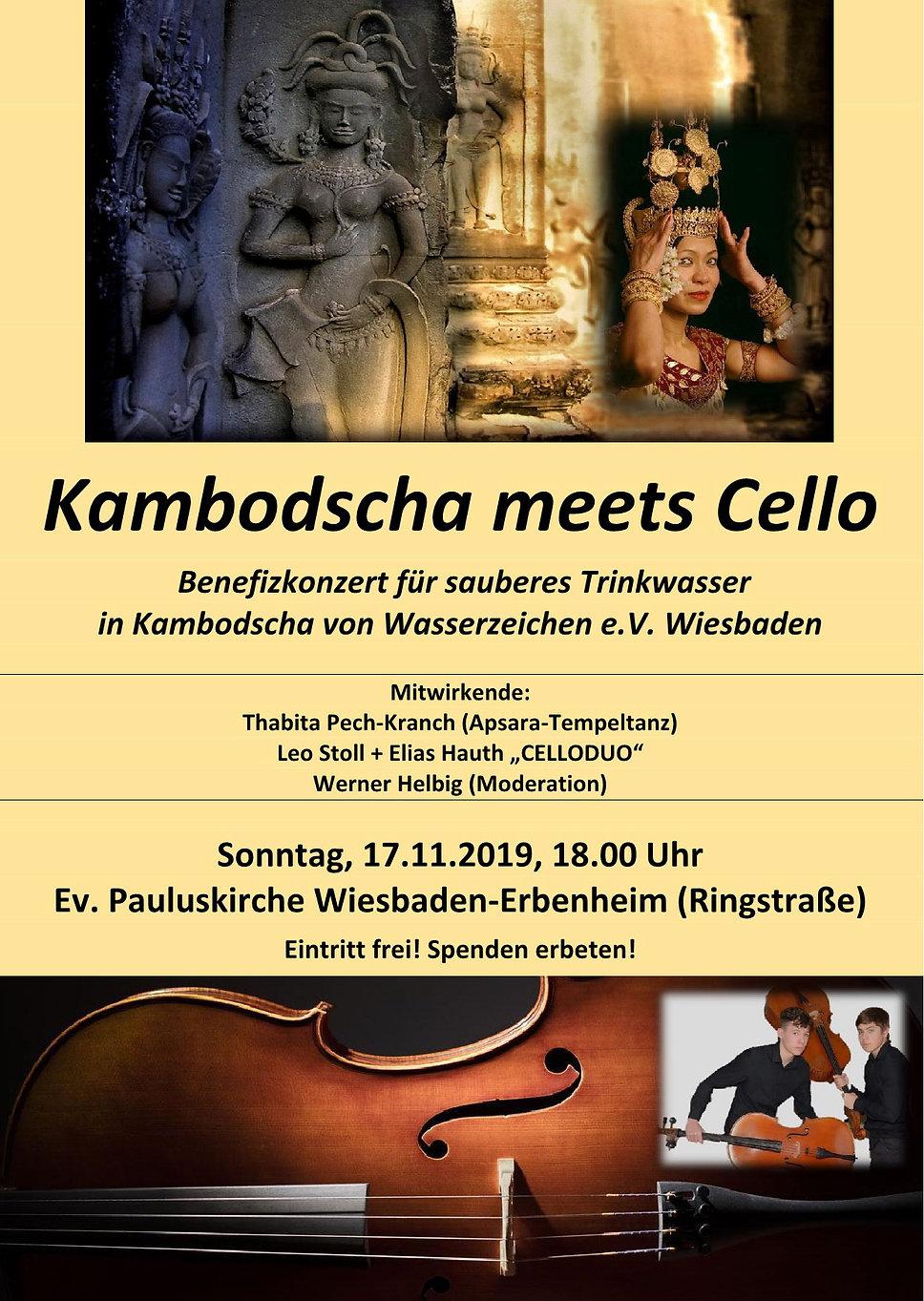 Kambodscha meets CelloPlakatd.jpeg