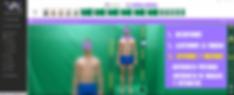 VAFI_04.1.1_VAF_Posture._Multimedia_y_Fo