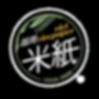 Viet ricepaper logo_colour_aw-01.png