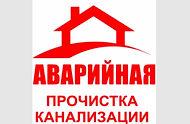 Чистка жироулавливателей в Николаеве