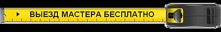 ввв.png